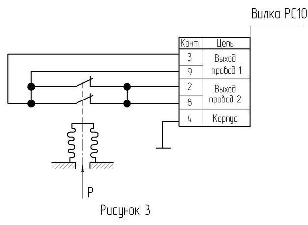 Реле давления рс-2 схема подключения
