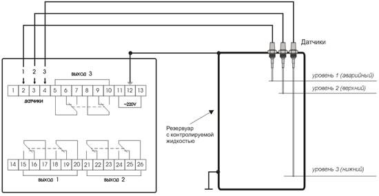 Схема подключения датчика-реле